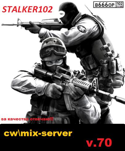 Выкладываю патч для сервера css v68 Linux(Не Windows) Хотя кто знает , може